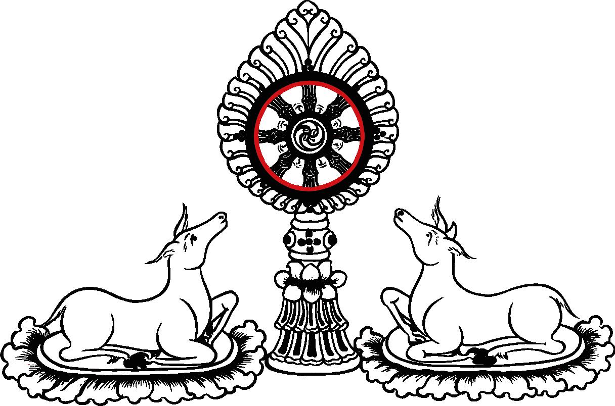 ganden-logo